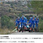 BBB Race cintre vélo de route-end caps BHT-91/92 (Design: Noir) Guidoline de la marque image 3 produit