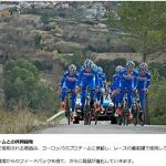 BBB Race Ribbon BHT-01 Ruban pour guidon Noir de la marque image 2 produit