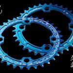 entraxe plateau vélo TOP 12 image 2 produit