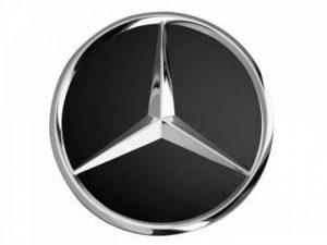 MERCEDES-BENZ Cache-moyeux de roue Mercedez-Benz d'origine & AMG Diamètre: env. 74–75mm de la marque image 0 produit
